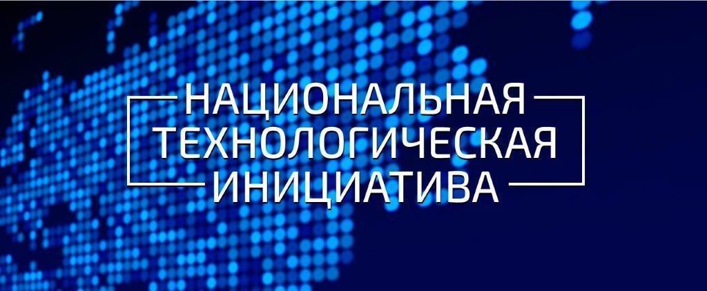В российских самолётах и поездах появится высокоскоростной интернет (26)