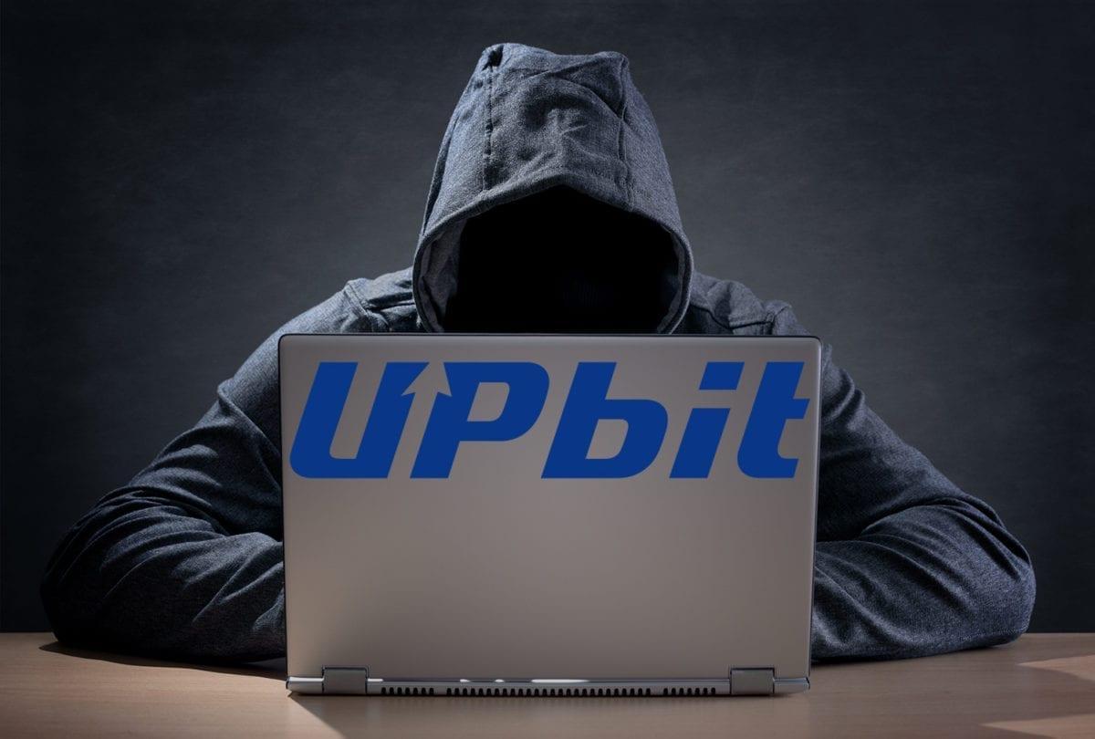 Хакеры взломали криптовалютную биржу Upbit (4385685486)