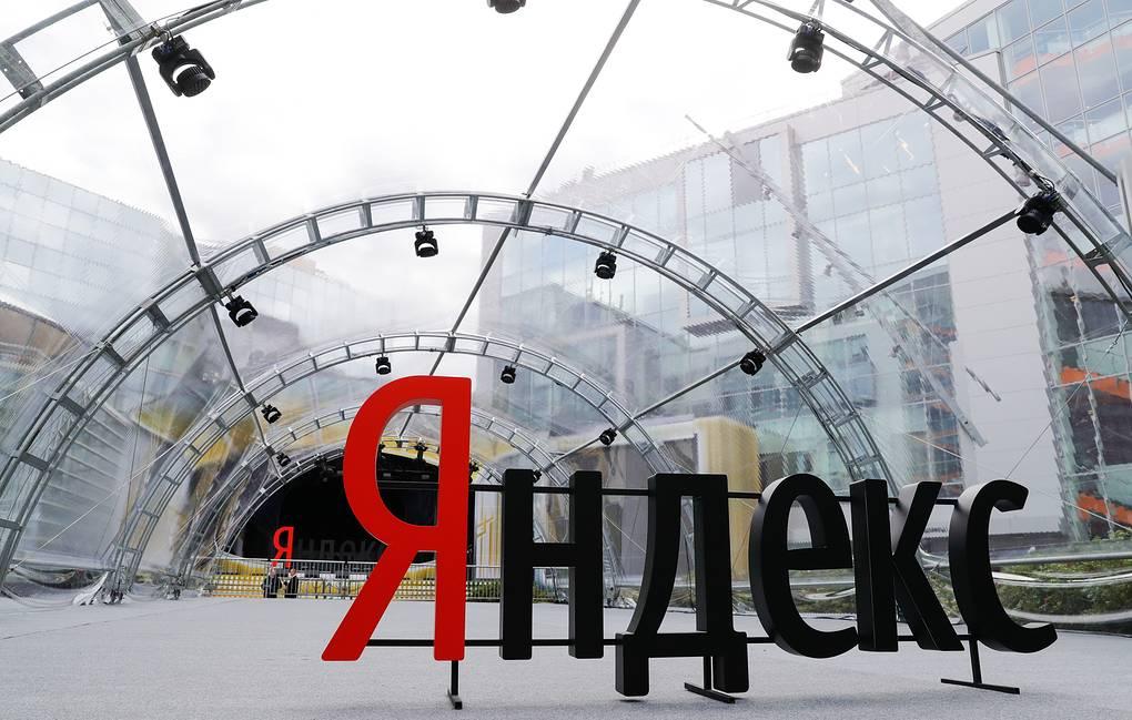 Совет директоров Яндекса подписал соглашение о сохранении свободы компании (5233043)