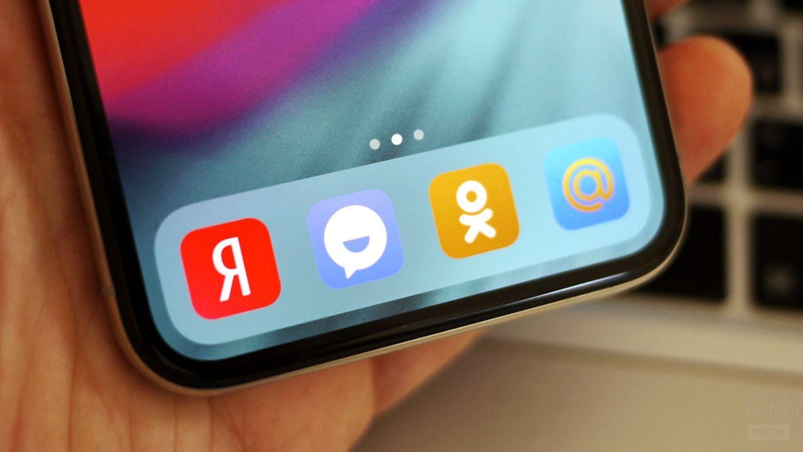 Госдума поддержала законопроект о запрете на продажу смартфонов без российского ПО (6)