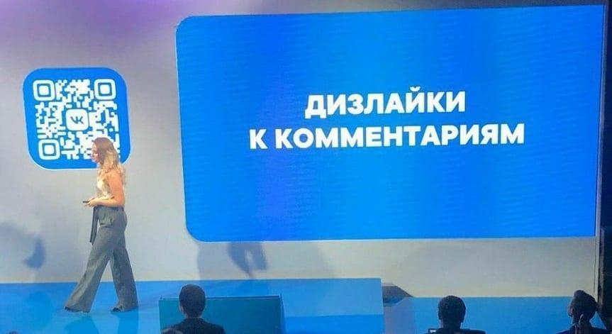 Во «ВКонтакте» появятся дизлайки к комментариям (82829)