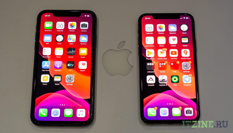 Ещё одна красивая фотография экранов iPhone