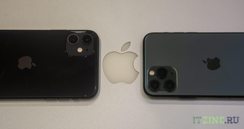 Сравнительный обзор iPhone 11 и iPhone 11 Pro. Какой выбрать? (dsc 7798)