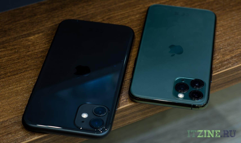 Сравнительный обзор iPhone 11 и iPhone 11 Pro. Какой выбрать? (dsc 7803)