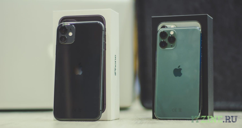 Сравнительный обзор iPhone 11 и iPhone 11 Pro. Какой выбрать? (dsc 7850 edit 1)