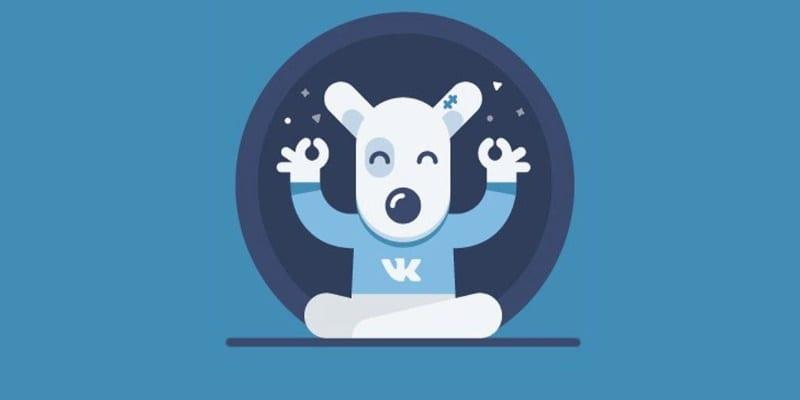 ВКонтакте даёт студентам скидку 50% на музыкальную подписку (e20ce5c82db4e8b96039543fb1b5f3a1)