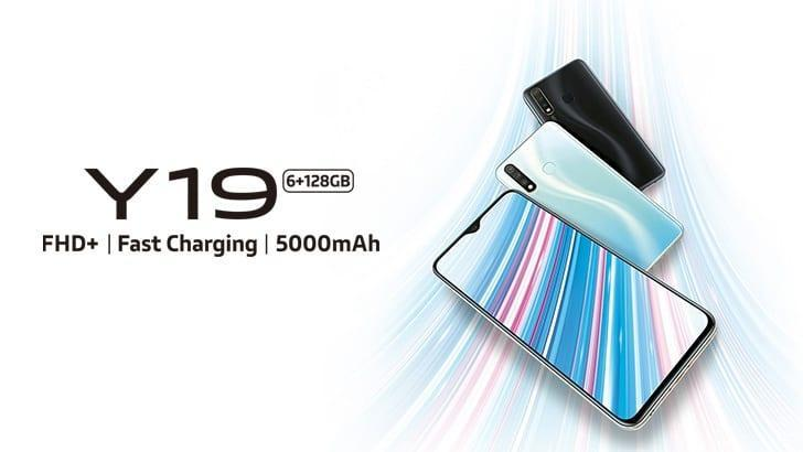 Компания Vivo представила смартфон Vivo Y19 (f18740e36f34a728016f222990def5c0)