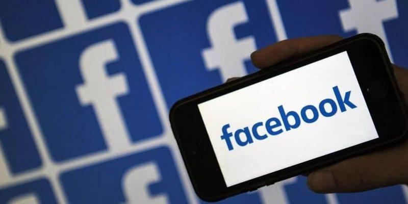 """Facebook может обязать пользователей одноимённой соцсети верифицировать свой аккаунт """"по лицу"""" (facebook phone numbers security)"""