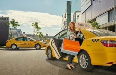 """Яндекс.Такси запустил первый в России """"Эко-тариф"""" ()"""