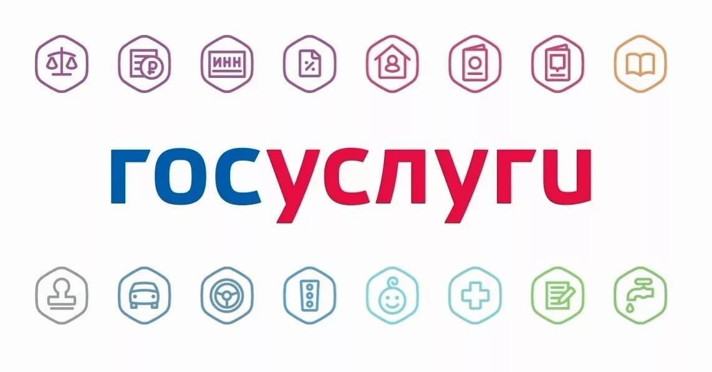 """Модернизация приложения """"Госуслуги"""": оплата через Google Pay и другие нововведения (gos uslugi)"""