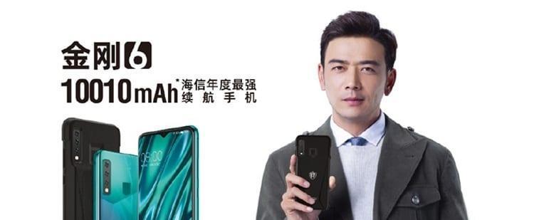 Hisense King Kong 6: новый смартфон с аккумуляторами на 10 000 мА·ч (hi1)
