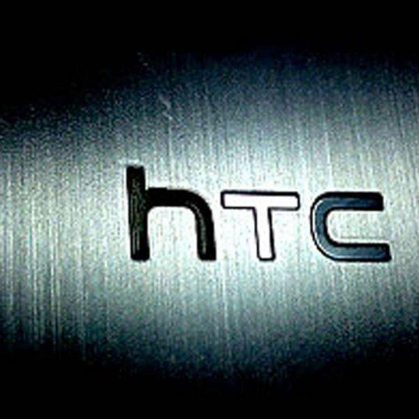 Компания HTC представила новый смартфон Desire 19s с тройной камерой и NFC за $195 (htc m7 wallpaper)