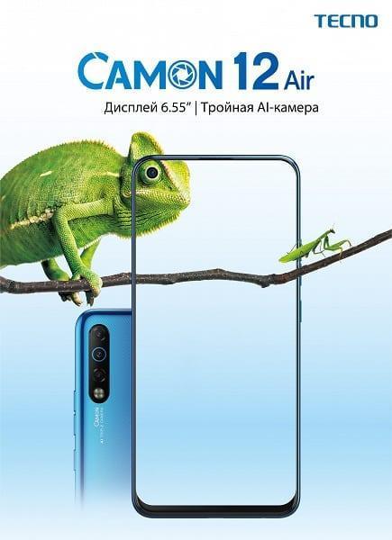 Компания Tecno Mobile выпускает бюджетный смартфон Camon 12 Air (image001 large)