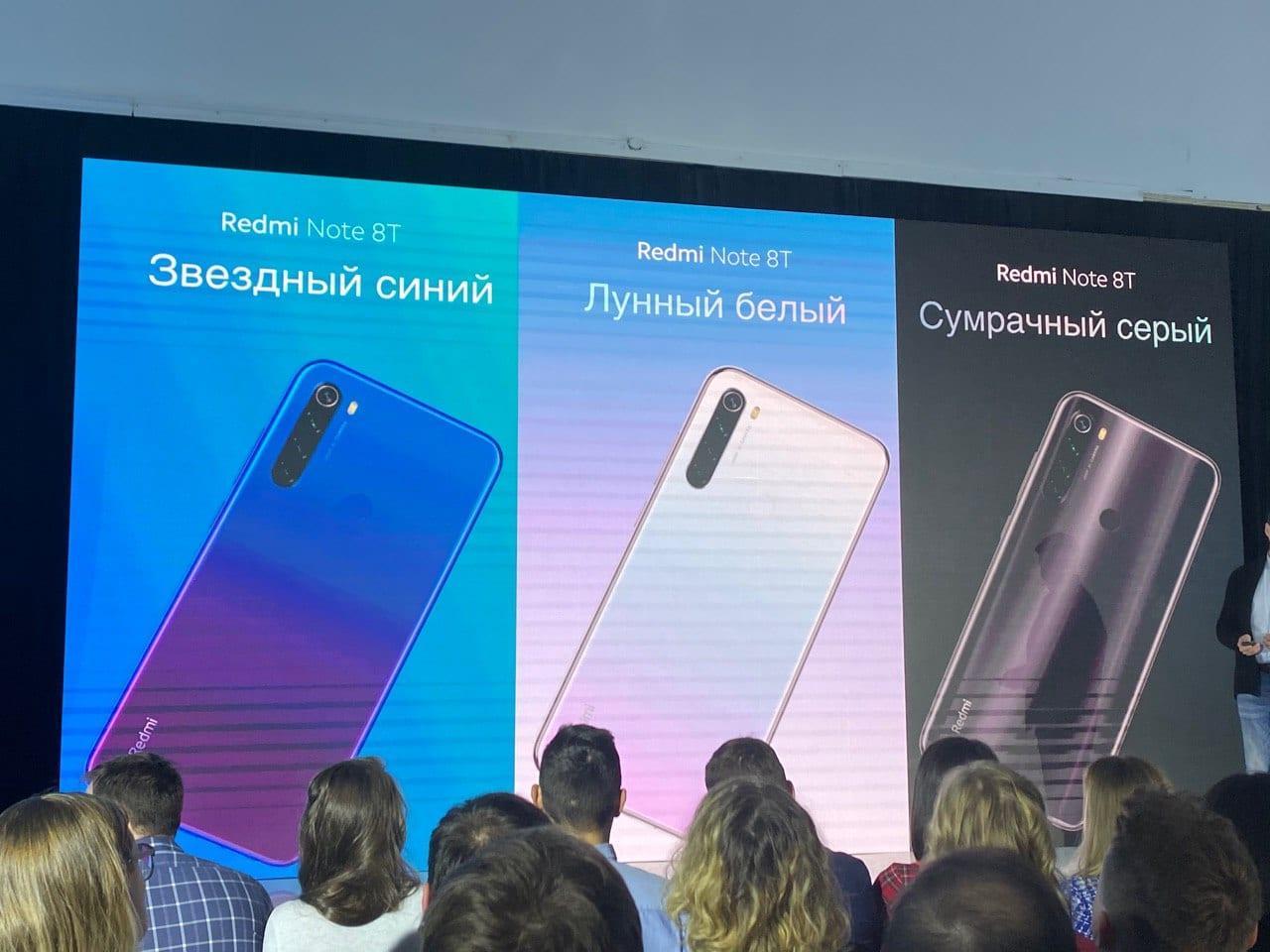 Xiaomi представила смартфон Note 8T (img 20191121 211441 222 2)