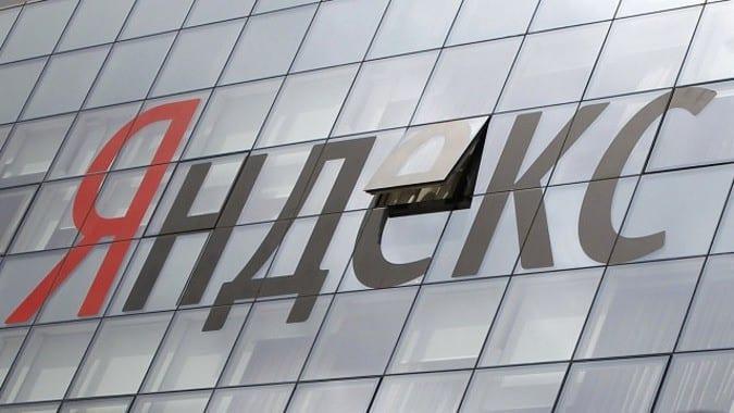 Совет директоров Яндекса подписал соглашение о сохранении свободы компании (in article 349c01b172)