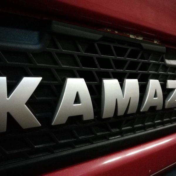 В России разработали первый беспилотный грузовик КАМАЗ (nqaaagd7toa 1920)