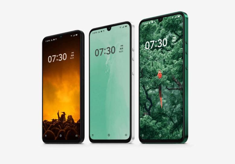 Компания Smartisan представила смартфон Nut Pro 3 (screenshot 3)