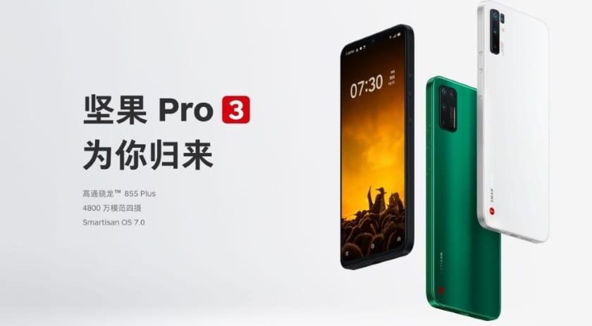 Компания Smartisan представила смартфон Nut Pro 3 (smartisan nut pro 3)