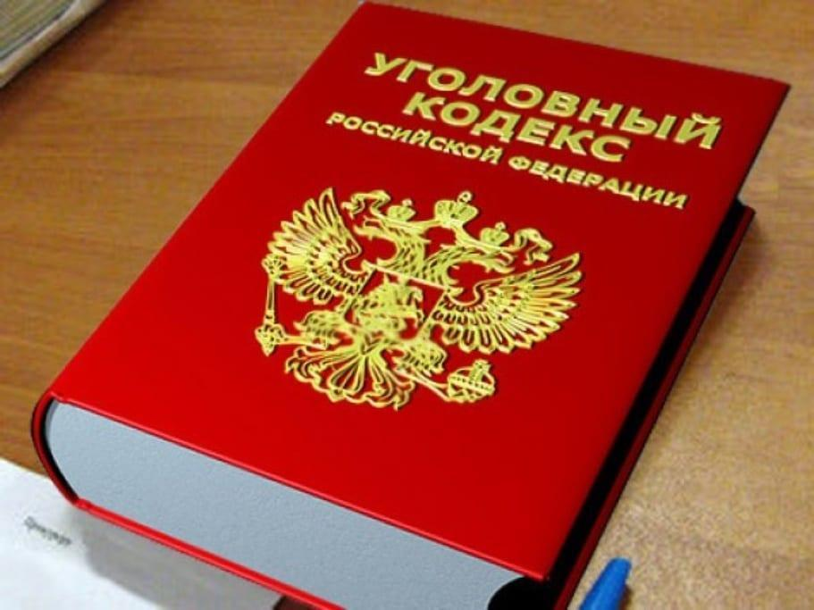 В России появится подразделение для борьбы с наркотиками в интернете (uk rf)