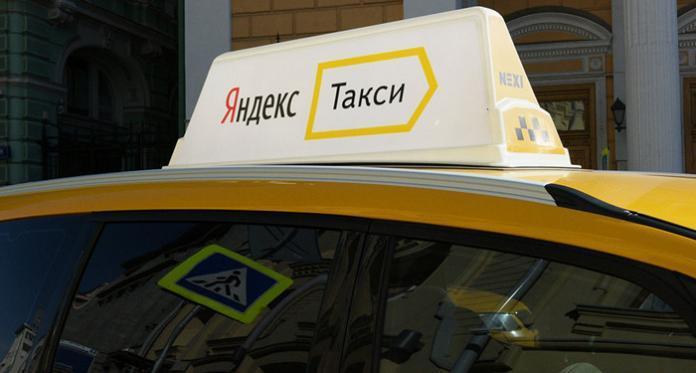 """Яндекс.Такси запустил первый в России """"Эко-тариф"""" (yandex taxi dj)"""