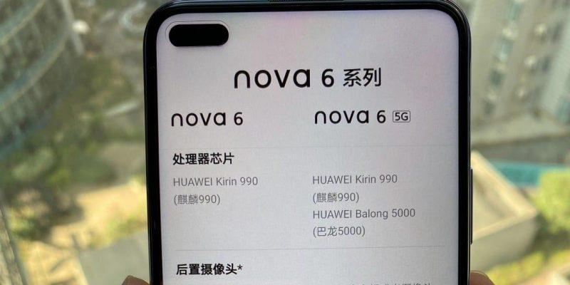 Huawei представила флагманский смартфон Nova 6 5G (005po4xtly1g9jgihfgdoj32c03401ky27967045995898986278.)