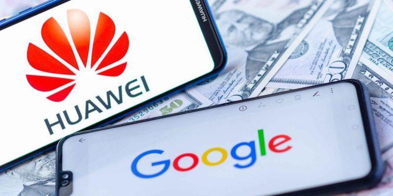 Huawei скоро заменит приложения Google на своих телефонах (0601367696754 web tete)