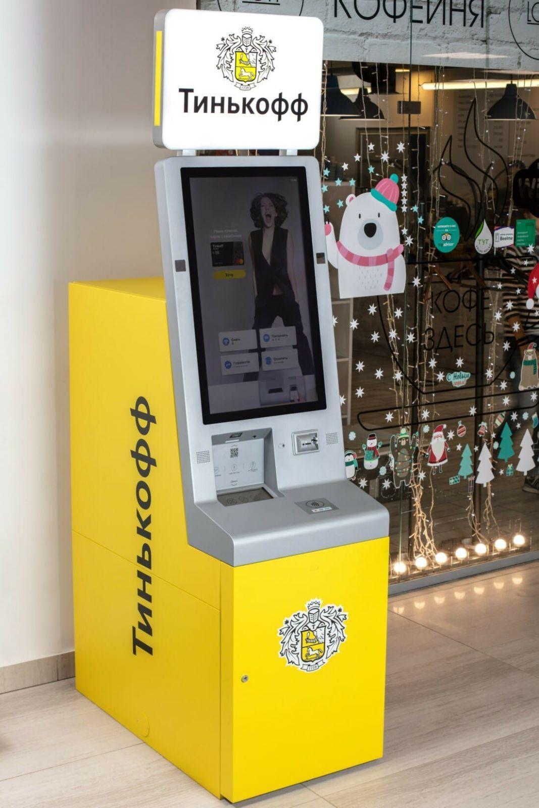 «Тинькофф» установил в Москве первый цифровой банкомат (121211)