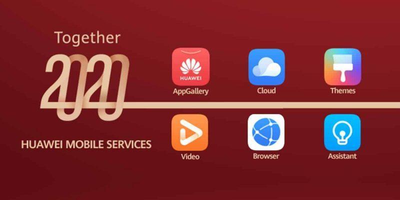 Бета-версия Huawei Mobile Services 4.0 стала похожа на Google (15770974825e00990a02ef11394029059)
