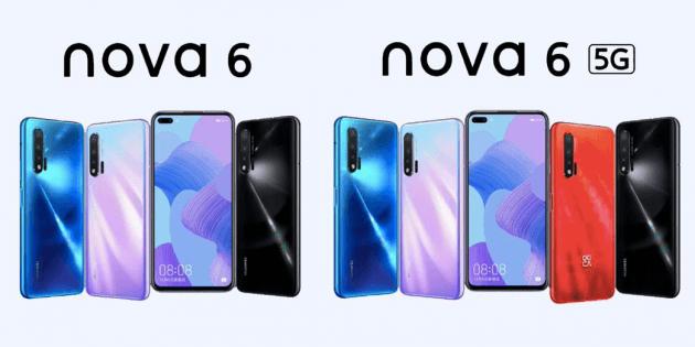 Huawei выпускает смартфон Nova 6 (2)