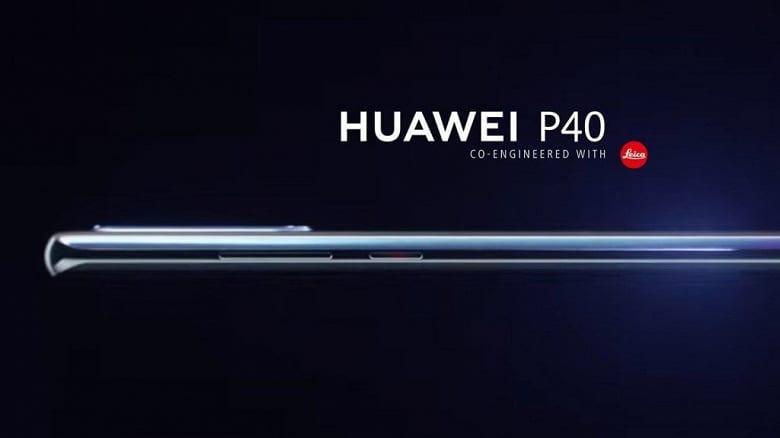 Будущий флагман Huawei получит графеновый аккумулятор на 5500 мАч (2019 12 10 10 41 04)