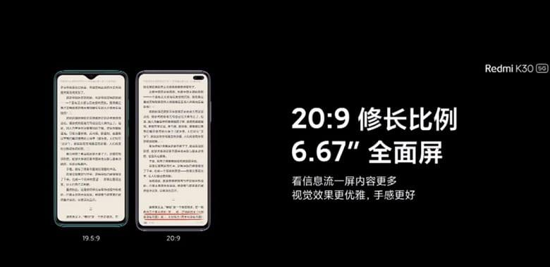 Бренд Redmi официально представил смартфон Redmi K30 (2019 12 10 12 09 56)