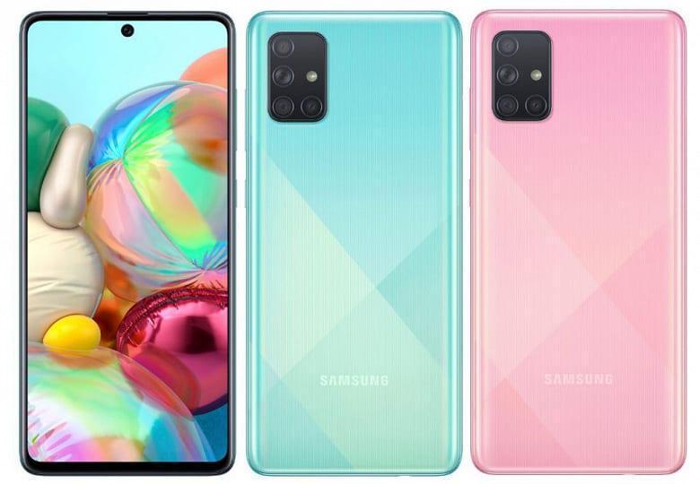 Samsung выпускает смартфон Galaxy A71 (3 1)