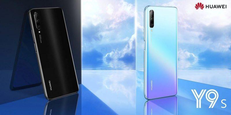 Huawei представила в России доступный смартфон Y9s (333333333)