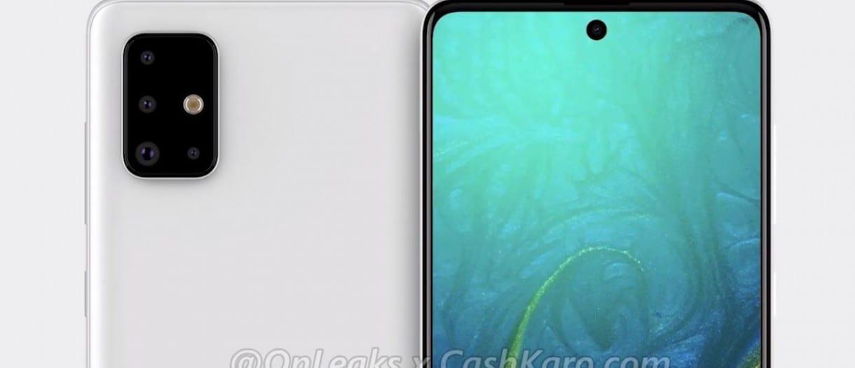 Samsung выпускает смартфон Galaxy A71 (4)