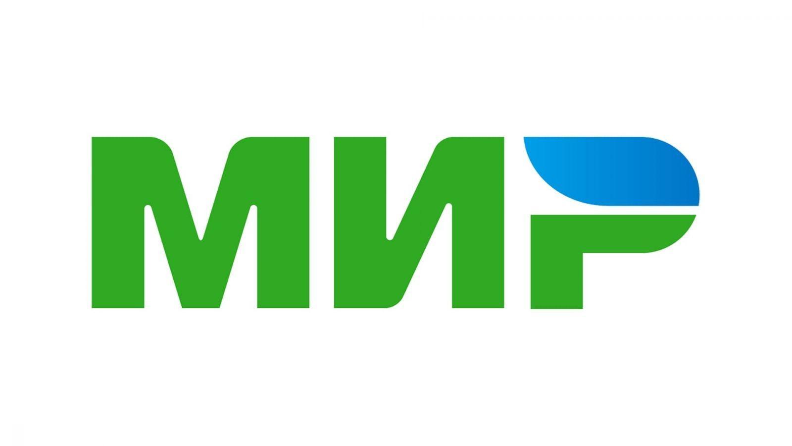 ФАС планирует предустанавливать Mir Pay на все отечественные гаджеты (4444)