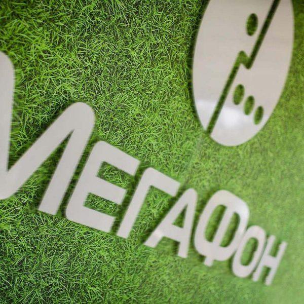 МегаФон протестировал беспилотник КАМАЗ с помощью 5G (4cc37e7ac77364d5e9414fba80b6c254)