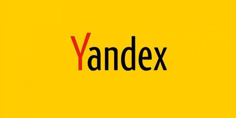 Яндекс выпустил глобальное поисковое обновление — «Вега» (5 2)