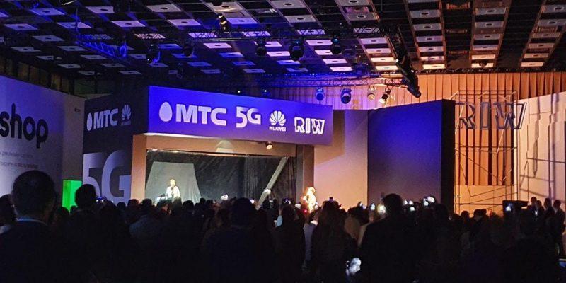 МТС впервые провела голографический телемост по сети 5G (5g)