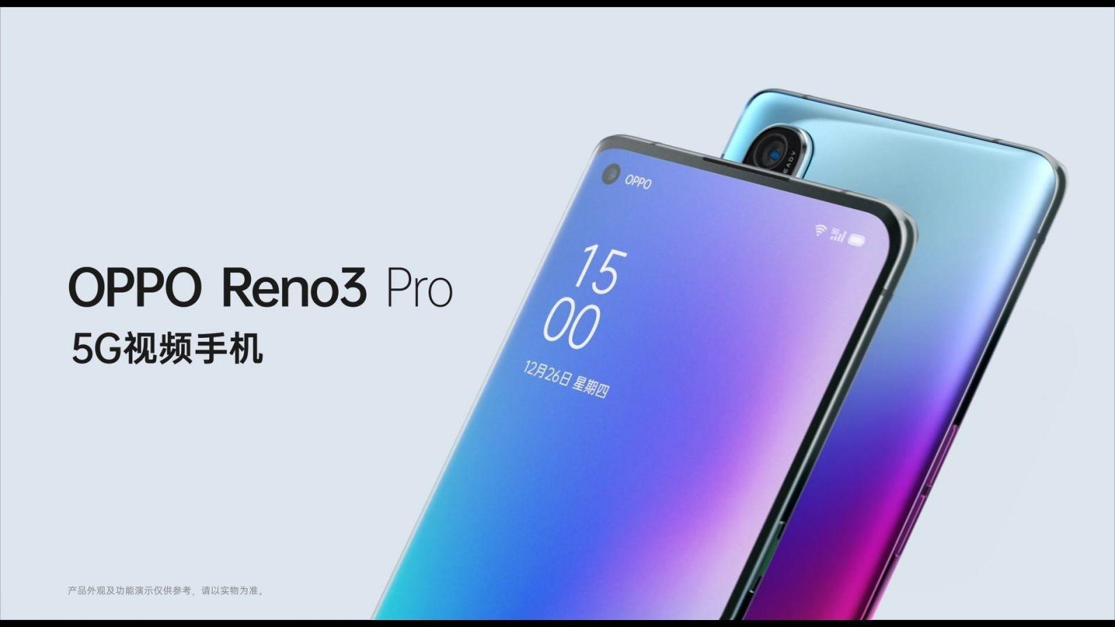 Раскрыты характеристики самого тонкого 5G-смартфона в мире - Oppo Reno3 Pro 5G (bez nazvanija 1)
