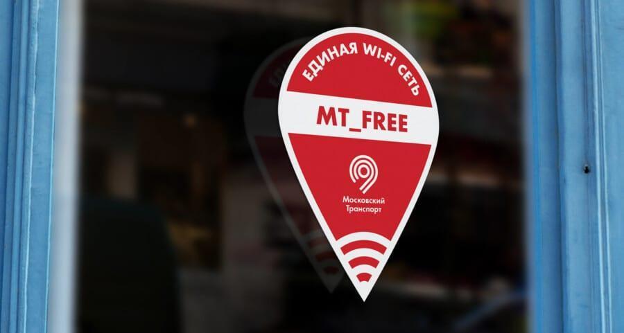 """""""Тинькофф мобайл"""" создал сервис для подключения к Wi-Fi в метро без рекламы (bez nazvanija 4)"""