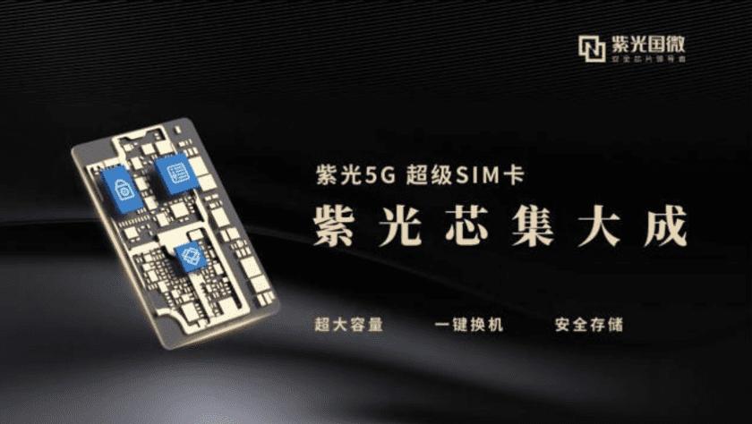 В Китае создали SIM-карту с функцией SD-карты (bez nazvanija)