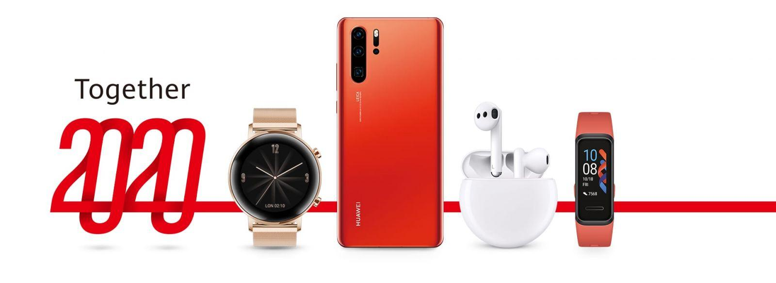 Huawei и Honor запустили новогодние акции в магазинах (christmas s1 pc 1)