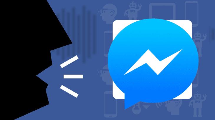 Новые пользователи Messenger теперь должны зарегистрироваться и в Facebook (facebook messenger voice control)