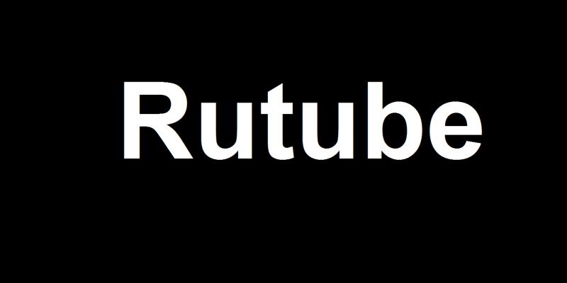 Для просмотра видео на Rutube придётся сдать экзамен по рекламным роликам (fffffffff)