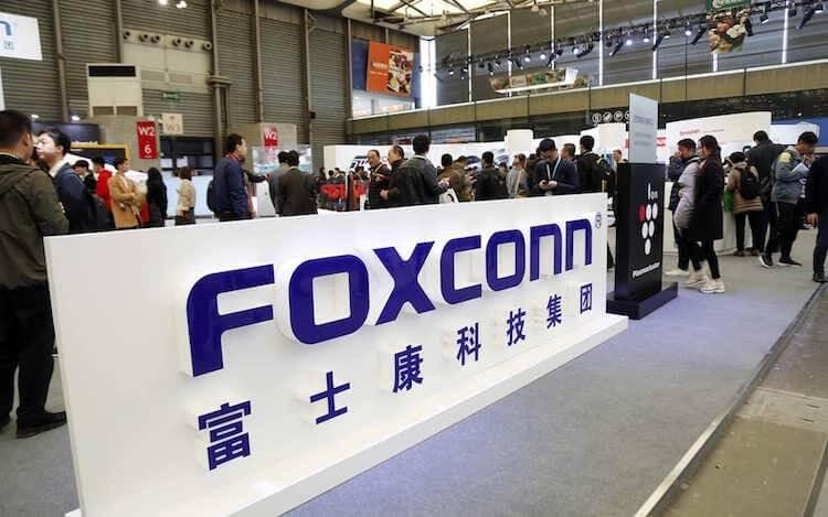Менеджеры Foxconn 3 года продавали бракованные iPhone (fxcnn 750x469 1)