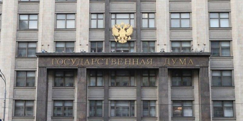 Депутат Госдумы предложил финансировать российских разработчиков видеоигр (gd)