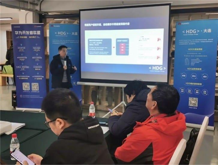 Бета-версия Huawei Mobile Services 4.0 стала похожа на Google (gsmarena 002 1 1)