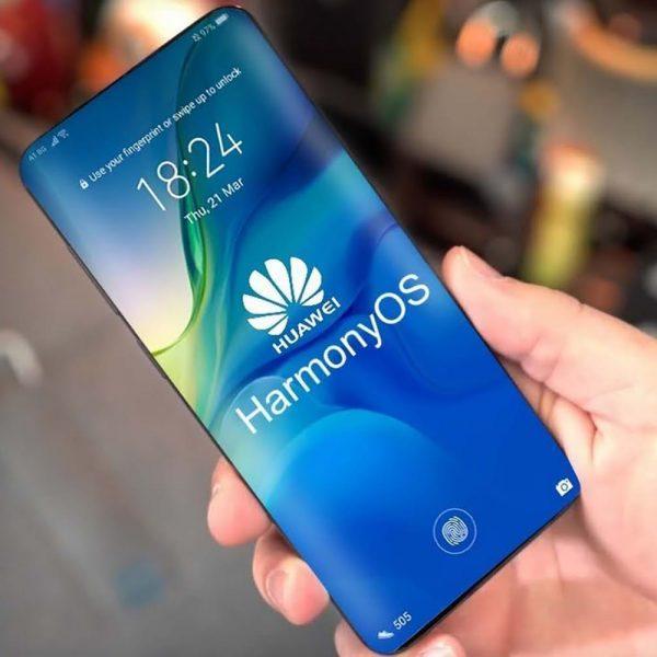 Корпорация Huawei рассказала о преимуществах операционки Harmony (huavej1 1)