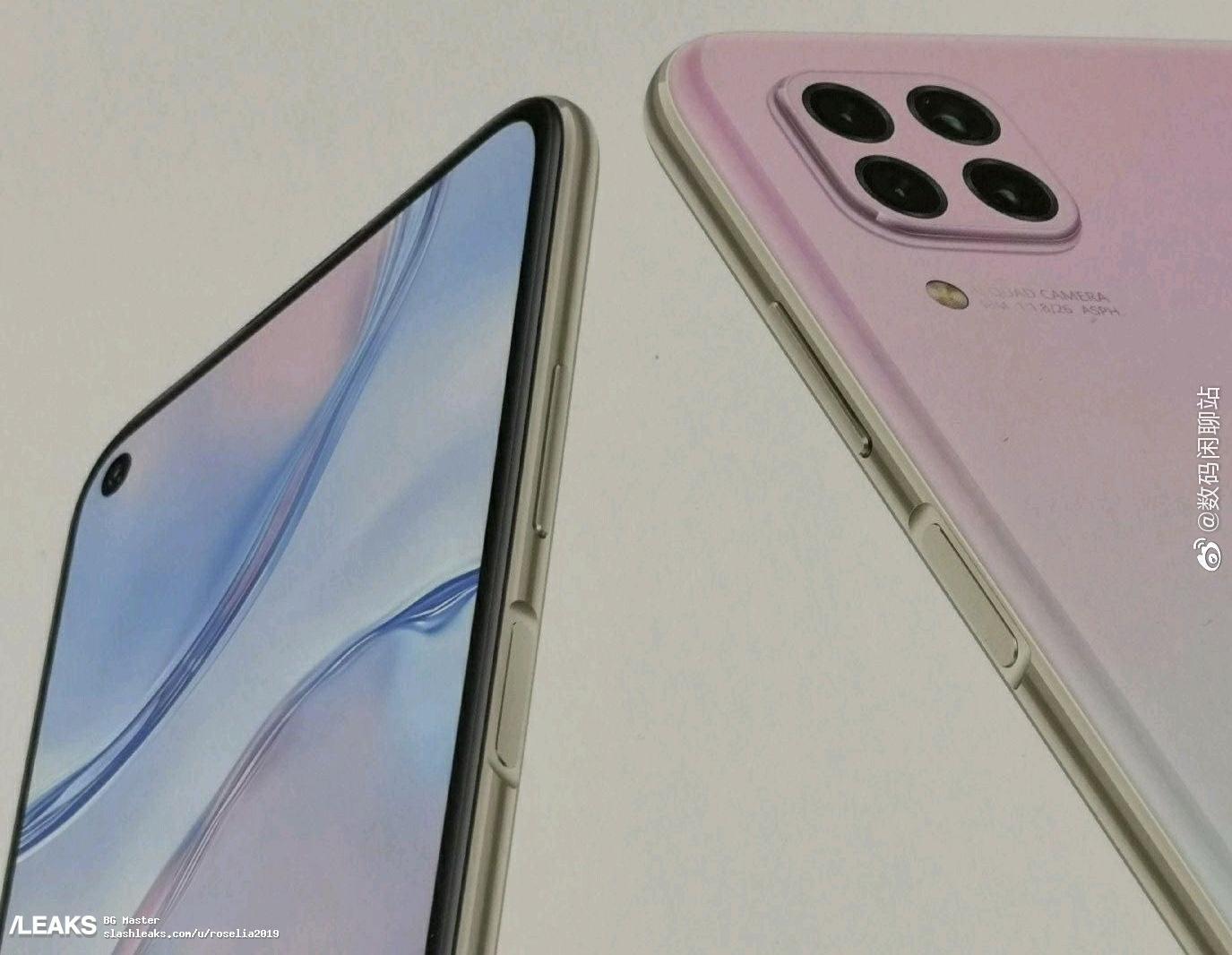 Huawei представила смартфон Nova 6 SE - самый бюджетный вариант из линейки Nova 6 (huawei nova 6 se first look leaks large)