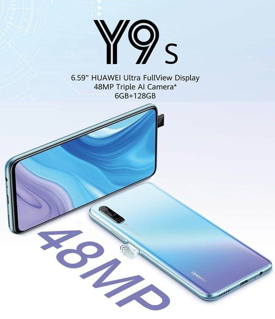 Huawei представила в России доступный смартфон Y9s (huawei y9s)
